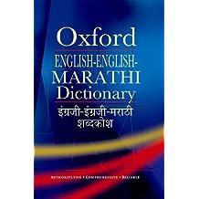 Oxford English-English-Marathi Dictionary