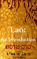 Lao: an Introduction, for Lao and English Learners (Language Introductions) (English Edition)
