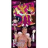 WIDMANN 8226W - Sexy Fee Set mit Flügel, Haarreifen und Zauberstab, Sonstige Spielwaren