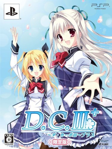 D.C. III Plus: Da Capo III Plus [Limited Edition][Japanische Importspiele]