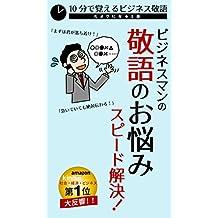 JNB Esara (Japanese Edition)