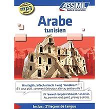 Guide Arabe tunisien