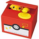 Pikachu Bank Spardosen [Japan Import]