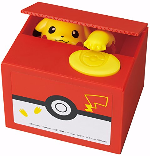 Pikachu Bank Hucha de Ahorros [Japan Import]