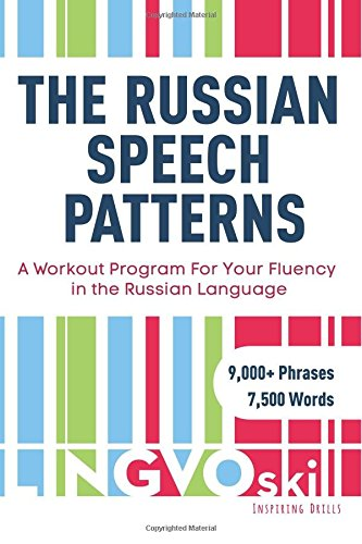 The Russian Speech Patterns: A Workout Program For Your Fluency in the Russian Language: Volume 1 (LingvoSkill)