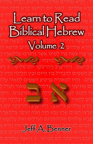 Learn to Read Biblical Hebrew ~ Volume 2: A Word for Word Examination of the Hebrew Words in the Ten Commandments (English Edition)