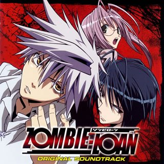 Animation Zombie (Animation Soundtrack)