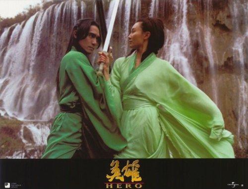 Hero Plakat Movie Poster (11 x 14 Inches - 28cm x 36cm) (2004) French G