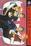 Kizuna Vol.10 - Tonkam - 25/07/2007