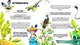 Lo-straordinario-catalogo-degli-animali-bizzarri