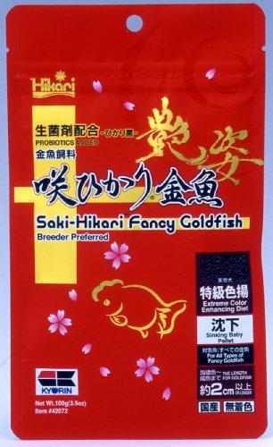 Saki Hikari Fancy Goldfish 100g (100) Extreme Farbe Verbesserung Ernährung -
