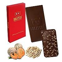 HAPPY RAKHI CHOCOLATE BAR, FREE RAKHI, RAKHI CHOCOLATE GIFT, WHITE CHOCOLATE, RAKHI GIFTS, 1 PIECE
