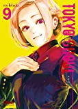 Telecharger Livres Tokyo ghoul Vol 9 (PDF,EPUB,MOBI) gratuits en Francaise