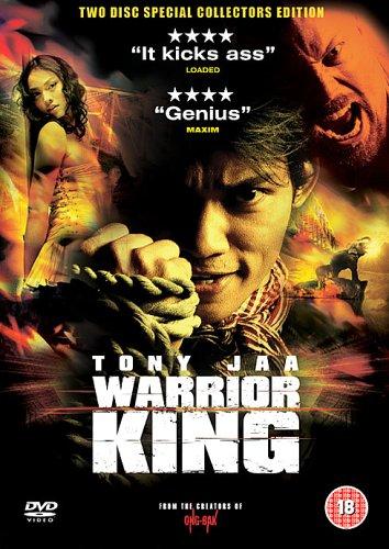 warrior-king-dvd