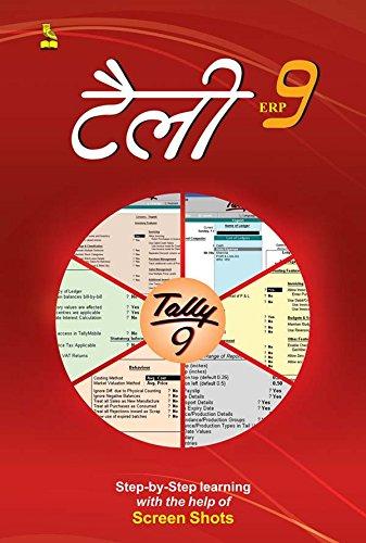 Tally 9.0 Ebook Hindi