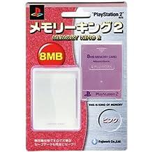 PlayStation2専用 メモリーキング2 ピンク