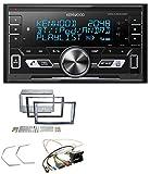 caraudio24 Kenwood DPX-M3100BT 2DIN Aux MP3 Bluetooth USB Autoradio für Opel Corsa D Stealth Schwarz