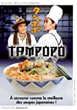Tampopo | Itami, Juzo. Réalisateur