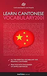 Learn Cantonese - Word Power 2001 (English Edition)