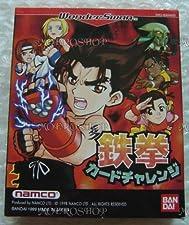 Tekken card challenge - N&B - Wonderswan - JAP