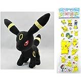 "Pokemon Plush Toy - Umbreon Doll (Size L Large) Around 30cm 12"" + Pokemon Sticker"