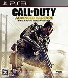 Call of Duty - Advanced Warfare [PS3]