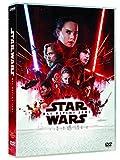 Star Wars - Gli ultimi Jedi (VERSIONE NOLEGGIO)