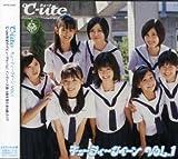 Songtexte von ℃‐ute - Cutie Queen, Volume 1