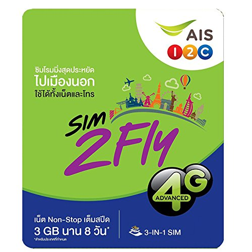 carte-sim-prepayee-asie-14-pays-3-go-de-data-3g-4g-8-jours-sim2fly