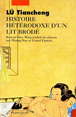 De la chair à lextase: 1 (Picquier poche) (French Edition)