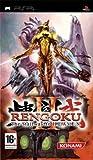 Cheapest Rengoku 2 on PSP
