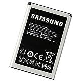 Batterie Samsung i8700 Omnia 7 origine EB504465VU
