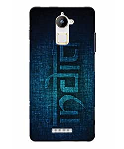 GripIt Independence Day Printed Back Cover Case for Coolpad Note 3