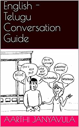 English - Telugu Conversation Guide (Conversation Guides Book 1)