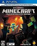 Minecraft [PSVita]Minecraft [PSVita] (Importación Japonesa)