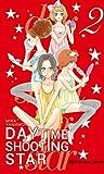 Daytime Shooting Stars nº 02/12 (Manga Shojo)