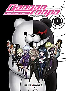 Danganronpa Edition simple Tome 1