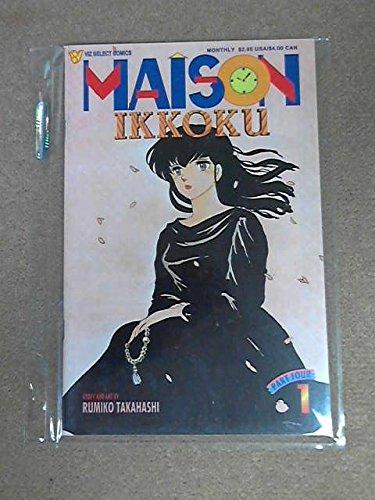 Maison Ikkoku (Part Four, No. 1 - Part 1 Embraced by Illness)