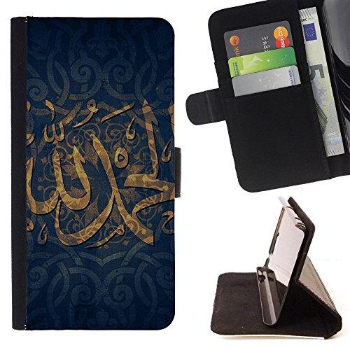 FJCases Islam Muslim Koran Quora Allah Tasche Brieftasche Hülle Schale Standfunktion Schutzhülle für Samsung Galaxy A5