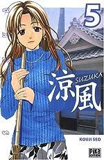 Suzuka Vol.5 de SEO Koji / SEO Kôji