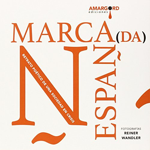 Marca (da) España (Helado de mamey punto rojo)