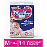 MamyPoko Pants Extra Absorb Diapers Monthly Pack, Medium (Pack of 117)