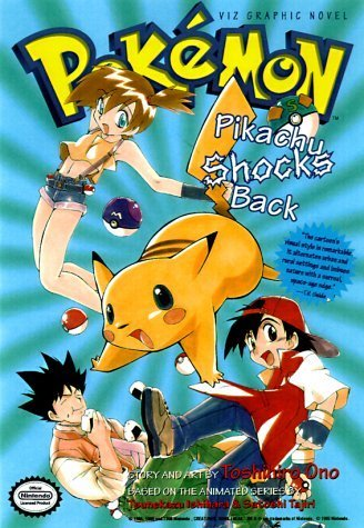 Pokemon (Viz Graphic Novel) by Toshihiro Ono (2000-05-11)