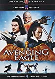 Avenging Eagle [DVD] [Region 1] [US Import] [NTSC]