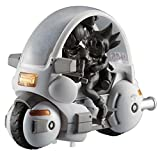 Bandai Model Kit - 55208 Dragon Ball Mecha Collection - 01 Bulma Cap Motorcycle, 16392