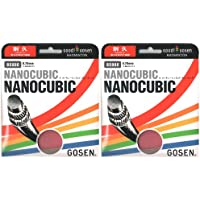 NANOCUBIC Badminton String (Set of 2) - Nano Gold, 10 m