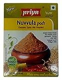 #2: Priya Sesame Spice Mix Powder (Nuvvula Podi), 100g Carton