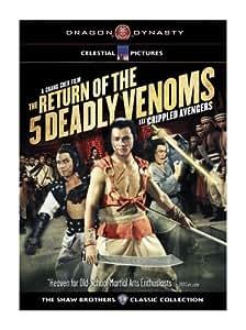 Return of 5 Deadly Venoms [DVD] [1978] [Region 1] [US Import] [NTSC]