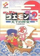 Ganbare Goemon gaiden 2 Tenka no Zaihou - Famicom - JAP