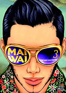 Maiwai Edition simple Tome 3